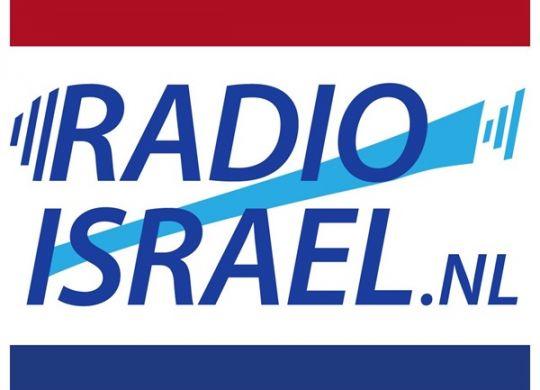 radio israël